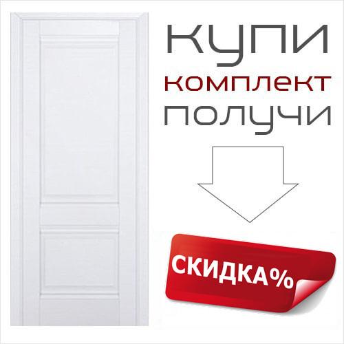 Скидка на двери ProfilDoors
